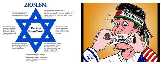 zionisme.PNG